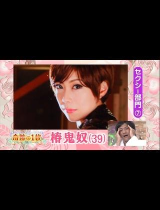 【劣化?】HKT48指原莉乃の顔がなんかおかしいww