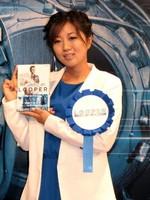 ビッグダディ元妻・美奈子、告白本の印税4千万円に「実感ない」