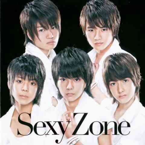 Sexy Zone、またメンバー格差が露骨なジャケットww