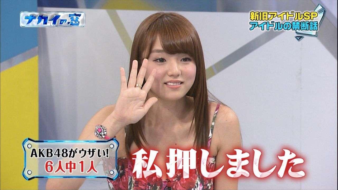 篠崎愛、過激発言!「AKB48がウザい!」