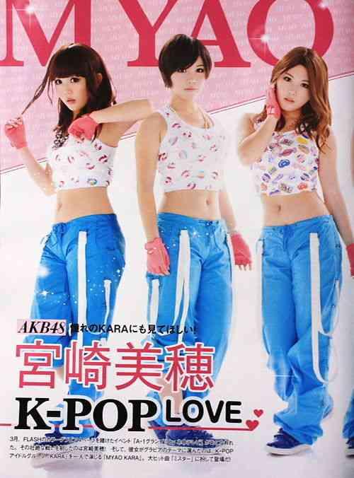 AKB48宮崎美穂らがK-POPアイドルの楽屋に侵入でファン発狂ww