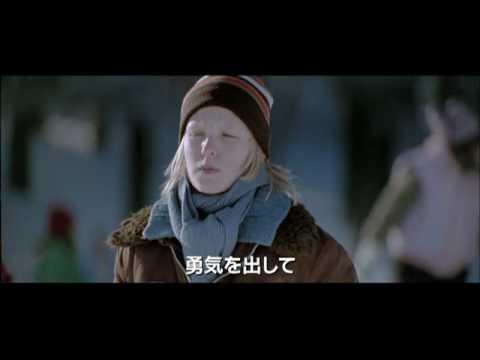 映画『ぼくのエリ 200歳の少女』予告編 - YouTube