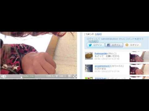 煽られツイキャスで自殺配信する女 - YouTube
