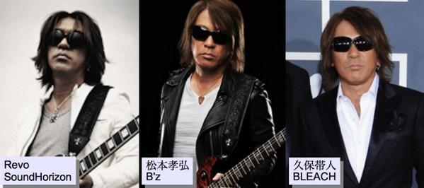 【そっくり】B'zの松本孝弘は日本に3人いた?!