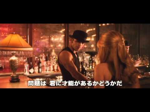 映画『バーレスク』予告編 - YouTube