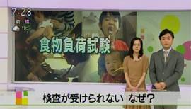 """""""食物アレルギー""""本当は食べられるのに… - NHK 特集まるごと"""