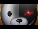 ダンガンロンパ #1「ようこそ絶望学園」 ‐ ニコニコ動画:Q