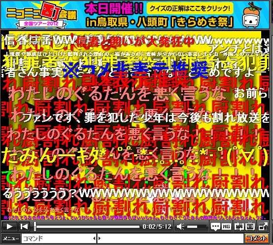 ニコニコ動画の某歌い手のファンクラブが年会費5000円で高すぎると話題に