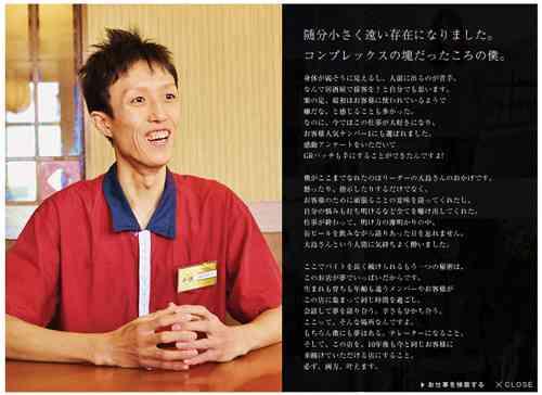"""渡辺美樹氏が""""ブラック企業批判""""と徹底抗戦宣言「今、弁護士と相談中」"""