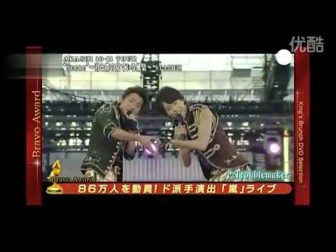 110122 王様のブランチ ARASHI 10-11 TOUR_DVD - YouTube