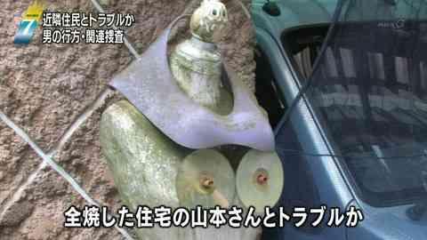 【山口連続殺人】アヒル、天使、マネキン…不明男の自宅に奇抜な装飾品