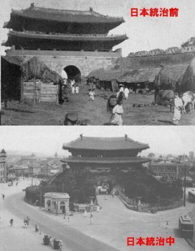 日韓併合前後 朝鮮半島写真館