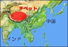 【超入門 チベット問題】