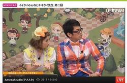 AKB仲俣「若者はもっと肉食系になるべき」共感 アメスタ新番組で日本の未来について激論(AOLニュース) - エンタメ - livedoor ニュース