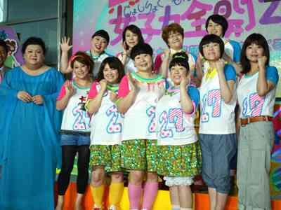 大久保佳代子、27時間テレビで芸能界での野望を果たすと宣言! - シネマトゥデイ