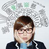 絢香、自身初のカバーアルバム 「たくさんの学びがあった」   ニュース-ORICON STYLE-