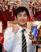 ハマカーン浜谷結婚!愛菜ちゃん似年上女性と (1/2ページ) - 芸能社会 - SANSPO.COM(サンスポ)