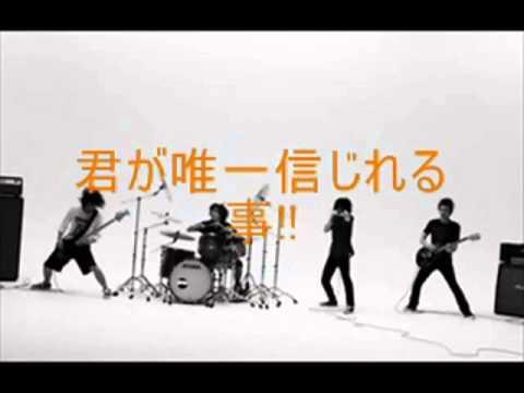 ONE OK ROCK キミシダイ列車 歌詞付き 高音質 - YouTube
