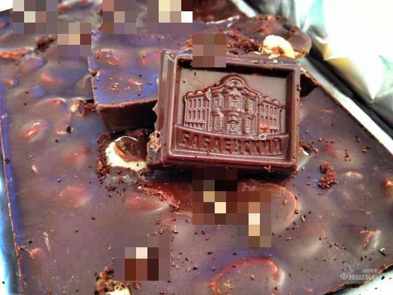 【閲覧注意】海外のチョコレートを食べるときは「本当に」気をつけた方がいい…/ガールズちゃんねる