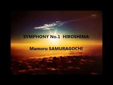交響曲第1番「HIROSHIMA」第3楽章より /  佐村河内守 - YouTube