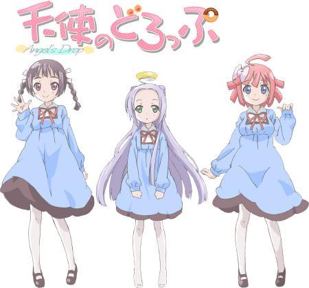 【マジキチ】女のコがアソコからお菓子を産むアニメ「天使のどろっぷ」が放送決定