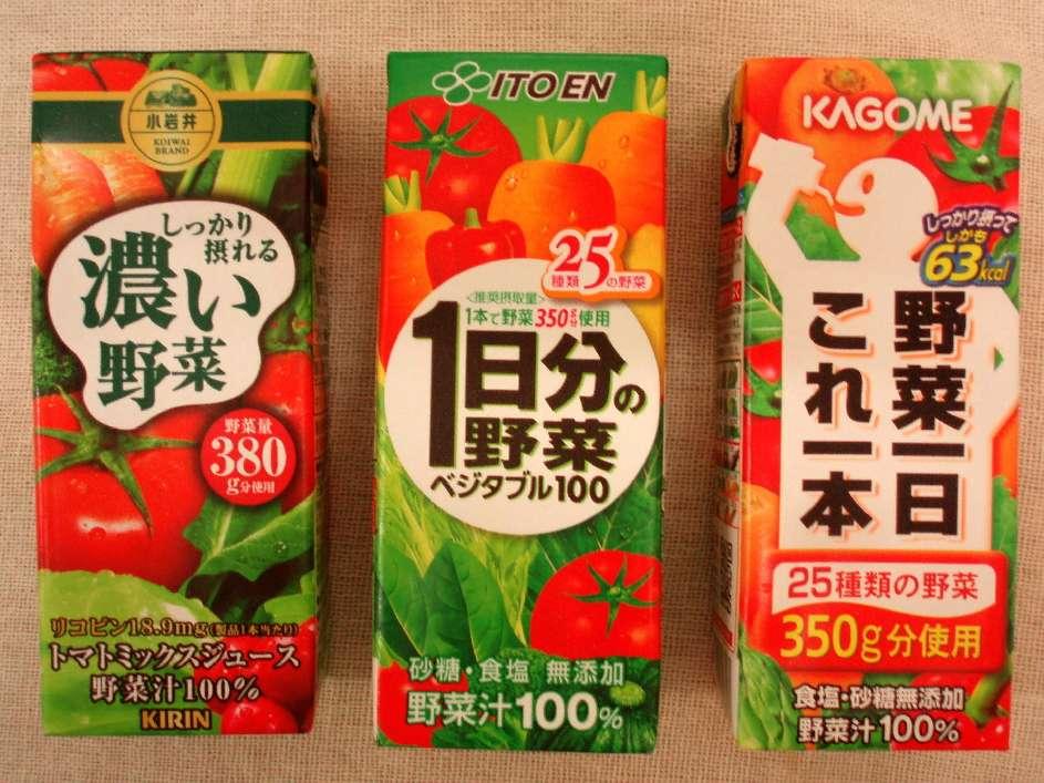 野菜ジュースを飲めば野菜を食べたことになるの?