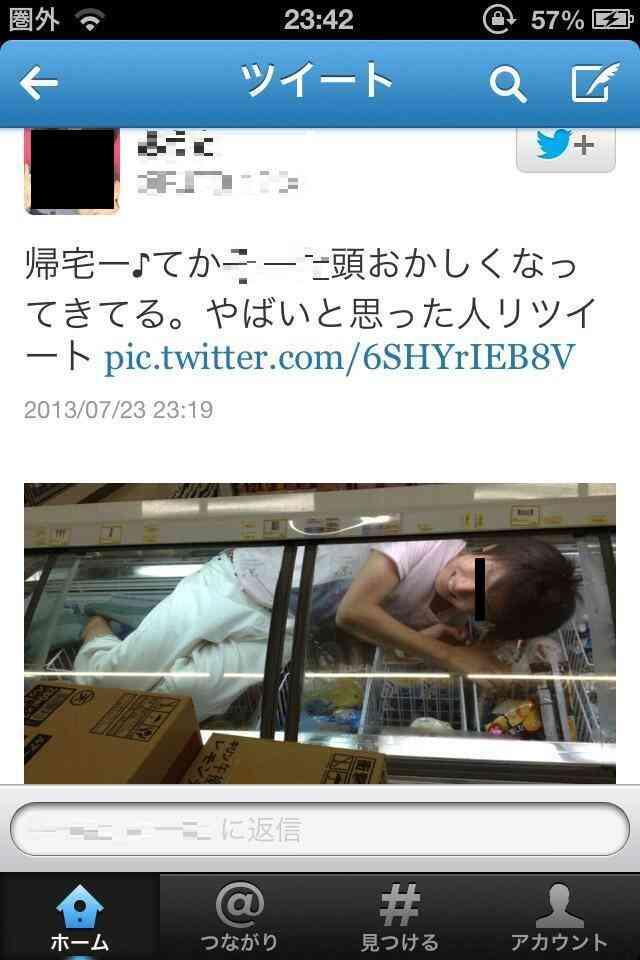 今度は客がアイスの冷蔵ケースに入って写真をTwitterに。ミニストップが謝罪、ケース入れ替え