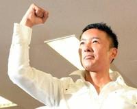 【参院選】山本太郎氏、万歳なし「議員になるのが目的じゃない」 (デイリースポーツ) - Yahoo!ニュース