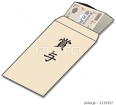 【東京電力】「仕事辞めないで」管理職5千人に一律10万円を支給