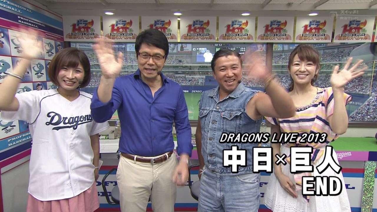 スギちゃん、狙うは第2の高田純次!?「ワイルド芸はもう限界」