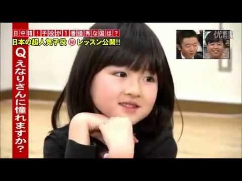 日本の可愛い子役たち(^^)・・子役の演技風景 - YouTube