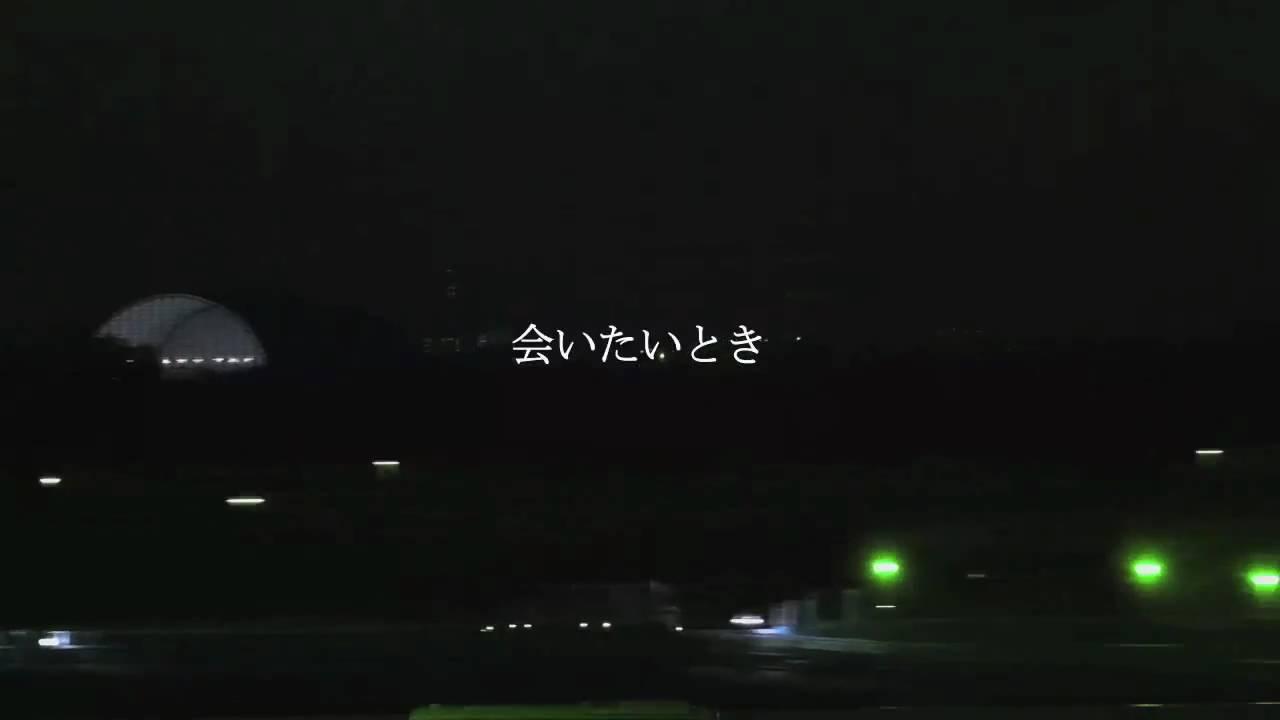 ハジ→『指輪と合鍵。 feat. Ai from RSP』【歌詞付きフル】 - YouTube