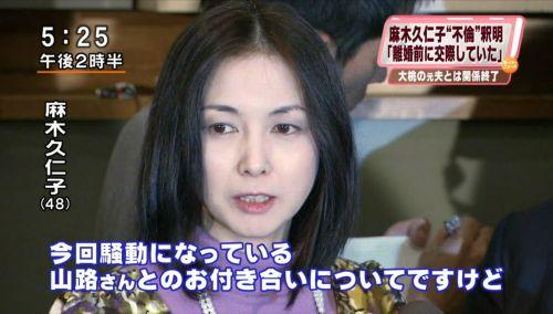 ダレノガレ明美の結婚観を、小籔千豊が一喝「むちゃくちゃなるよ、日本」