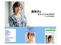 ビッグダディ元妻ブログ 神速で1位 (web R25) - Yahoo!ニュース