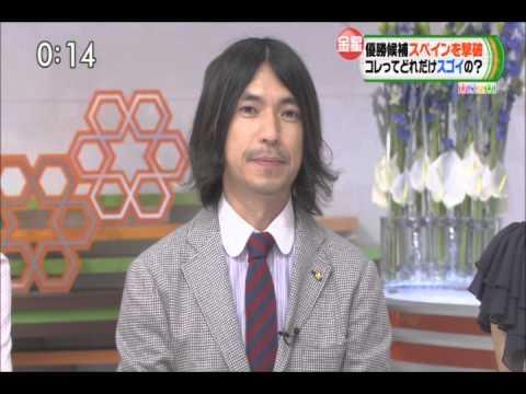 ふかわりょう:「安室奈美恵はアーティストではなくパフォーマー」 - YouTube
