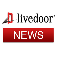 東電、再値上げ示唆 再稼働進まず「最後の手段」(産経新聞) - 経済 - livedoor ニュース