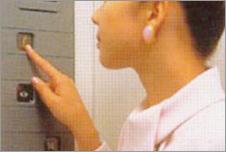 一般社団法人 日本エレベーター協会|昇降機の安全性について|エレベーターの安全対策