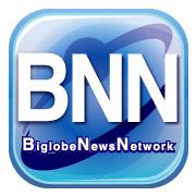 ネットで無料公開された漫画『ブラック会社によろしく』がリアルすぎて切ないと話題に - BIGLOBEニュース