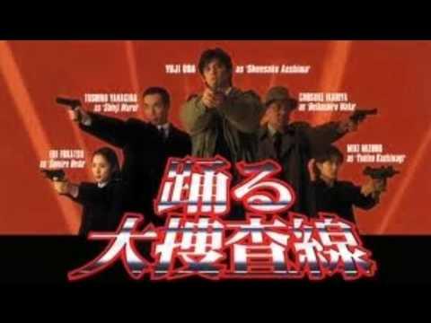踊る大捜査線オリジナルサウンドトラックより~Rhythm And Police~ - YouTube