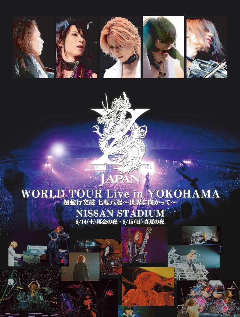 元X JAPAN hide幻ライブ映画化