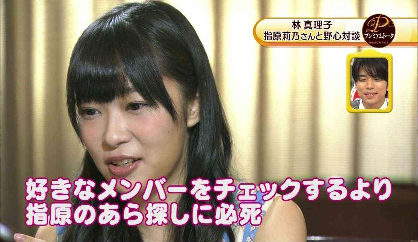 HKT48指原莉乃、さんま御殿で「週刊文春には感謝してます」発言ww