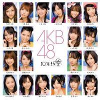 AKB48『10年桜』のPVにうつっている霊と都市伝説まとめ - NAVER まとめ