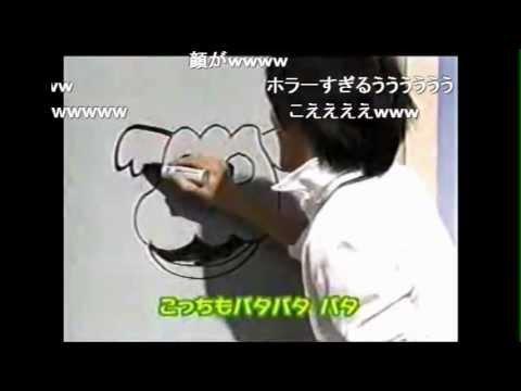 【スプーの絵描き歌】はいだしょうこ 書いた絵が放送事故になる - YouTube