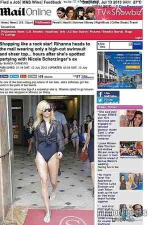 パンツはどうした?リアーナ、ハイレグ水着姿でショッピング - ネタりか