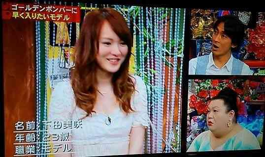 「ゴールデンボンバー加入希望」を訴えたモデル・下田美咲のブログ、金爆ファンからの批判殺到で大炎上ww