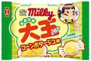 """ミルキーに「コンポタ味」! 62年間で初の""""スープ""""フレーバー - えん食べ"""