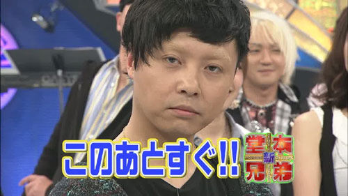 【朗報】堂本剛が完全復活してる