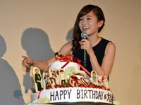 前田敦子、特製ポケモンバースデーケーキに感激! (シネマトゥデイ) - Yahoo!ニュース