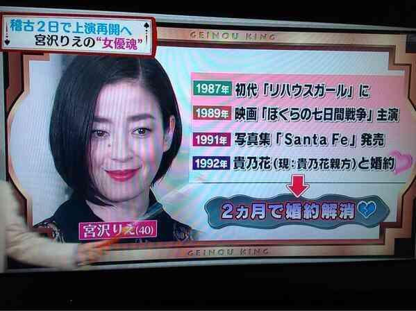 """土屋アンナ""""稽古来ず""""8月に上演予定だった初主演舞台が中止に"""