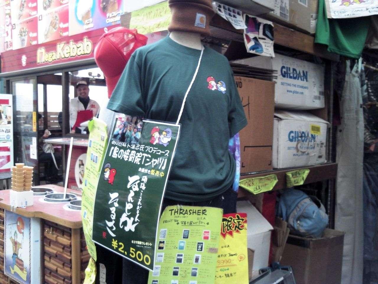 ビッグダディこと林下清志、9月14日開催の野外フェス「AOMORI ROCK FESTIVAL」でプロレスデビューww